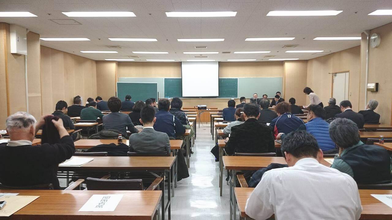 福岡県庁地下1階で探偵業研修