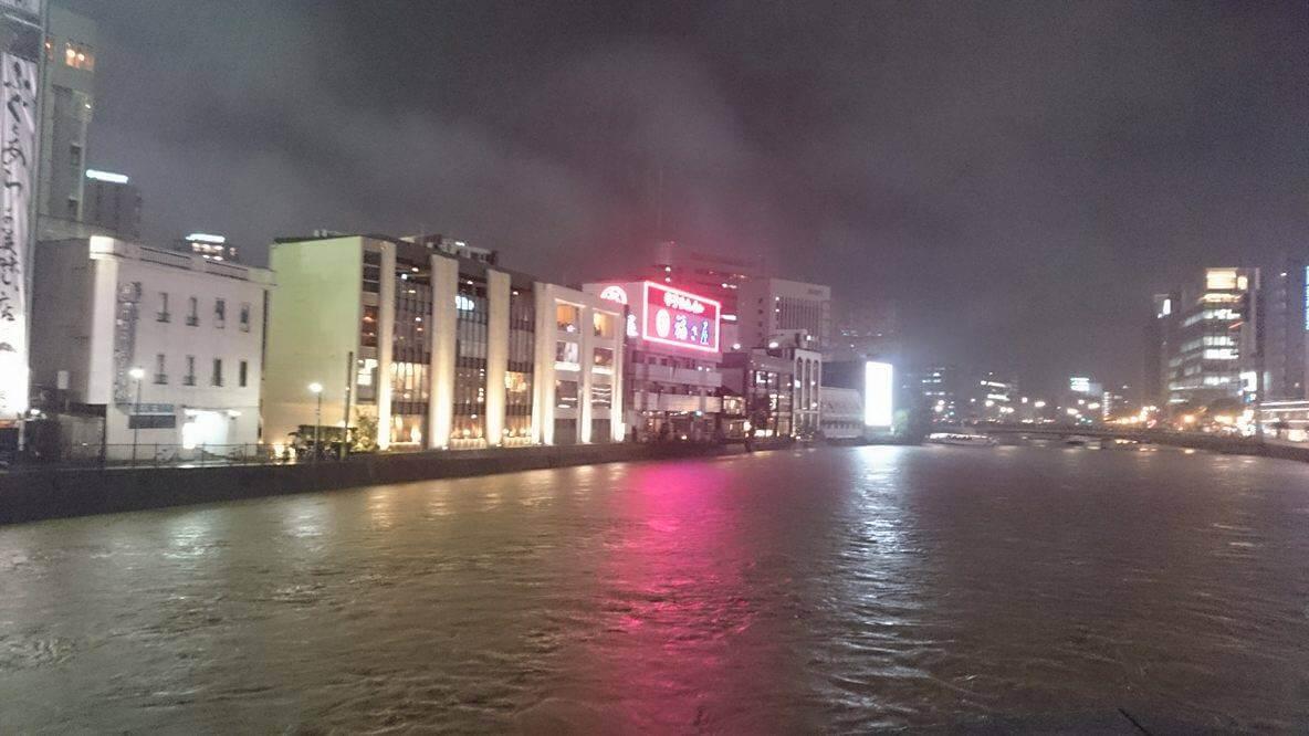 中洲・那珂川・洪水警報