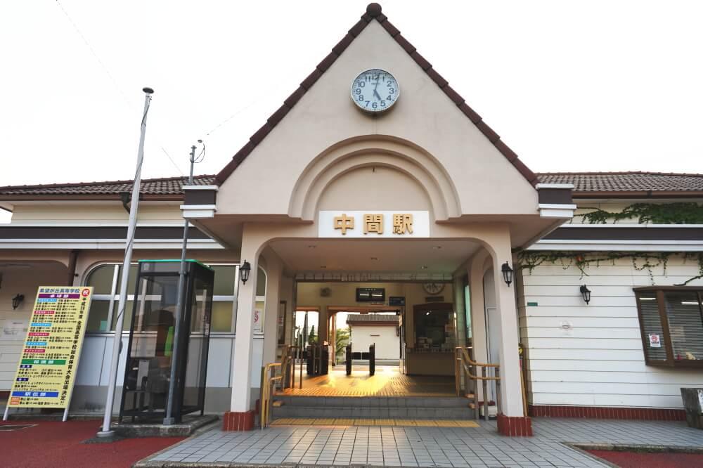 中間市「なかま駅」|探偵事件簿-福岡