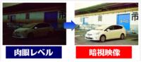 探偵の浮気調査の撮影技法(福岡のラブホテルへの入室) 探偵事件簿-福岡