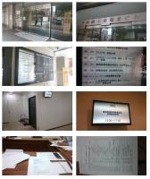 福岡県探偵調査業協会 H28 総会