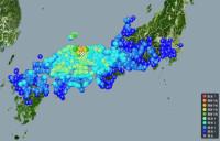 福岡の探偵・浮気調査ブログ(鳥取県中部地震)