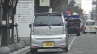 車輌ナンバーの記憶と記録|探偵事件簿-福岡