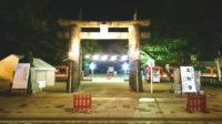 年末に祈願して参りました。(2016年)|探偵事件簿-福岡