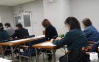 相談部からも探偵業研修会に参加です。|探偵事件簿-福岡