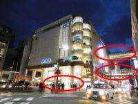 岩田屋(福岡本店ビル)正面・連絡通路・裏口と多い出入り口|探偵事件簿-福岡