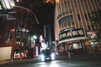浮気調査福岡の探偵『尾行・張り込みの集中力』|探偵事件簿-福岡