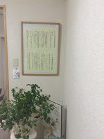 相談室 |探偵事件簿-福岡