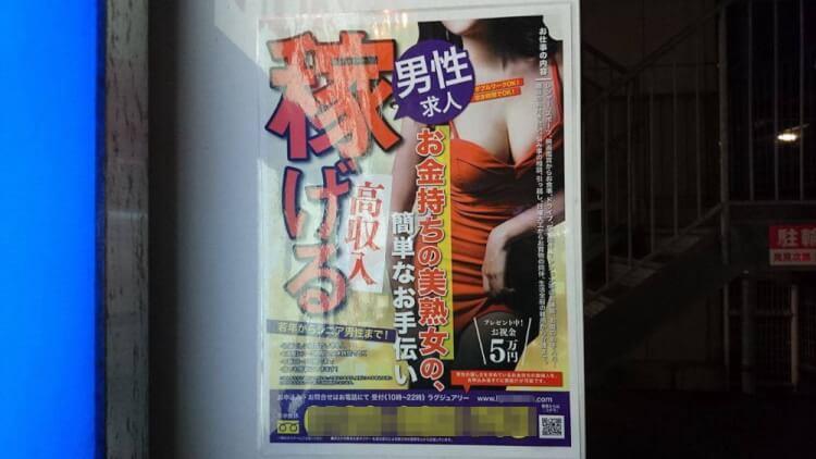 探偵 福岡の興信所「身元調査」|探偵事件簿-福岡