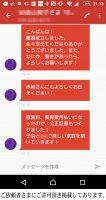 福岡の探偵・興信所「ご依頼者様のお声と探偵さんのイメージ」|探偵事件簿-福岡