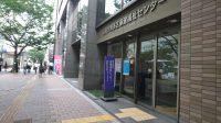 探偵 福岡「社会福祉協議会へ」|探偵事件簿-福岡