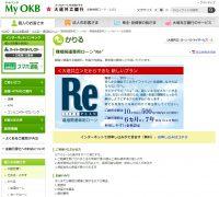 探偵 福岡の浮気調査「離婚関係専用ローンRe」|探偵事件簿-福岡