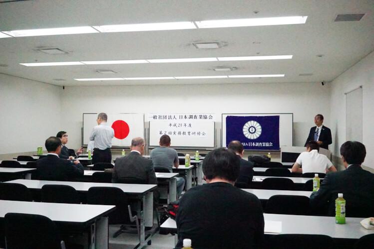 探偵 福岡「探偵業研修会準備」|探偵事件簿-福岡