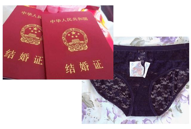 中国・豪のオークション珍事件(豪は実物写真)