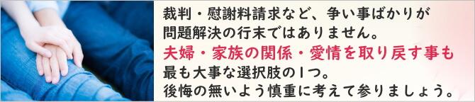 福岡の探偵・興信所の案内
