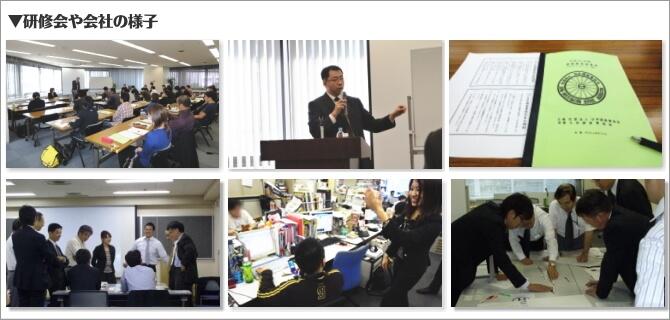 福岡の探偵・興信所