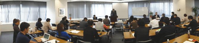 (一社)日本調査業協会 平成29年度 第2回・実務教育研修会に参加