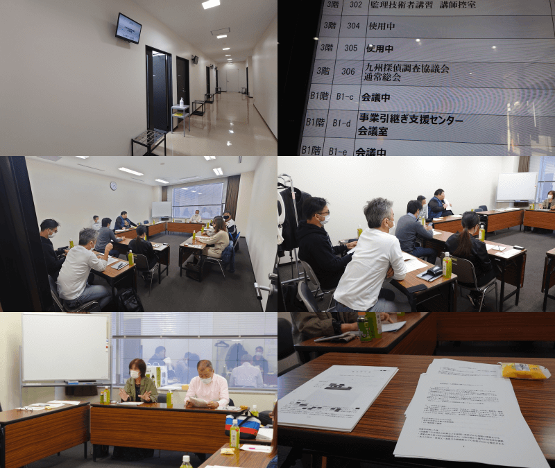 令和2年度 九州探偵調査業協議会 総会・研修会に参加|探偵ニュース
