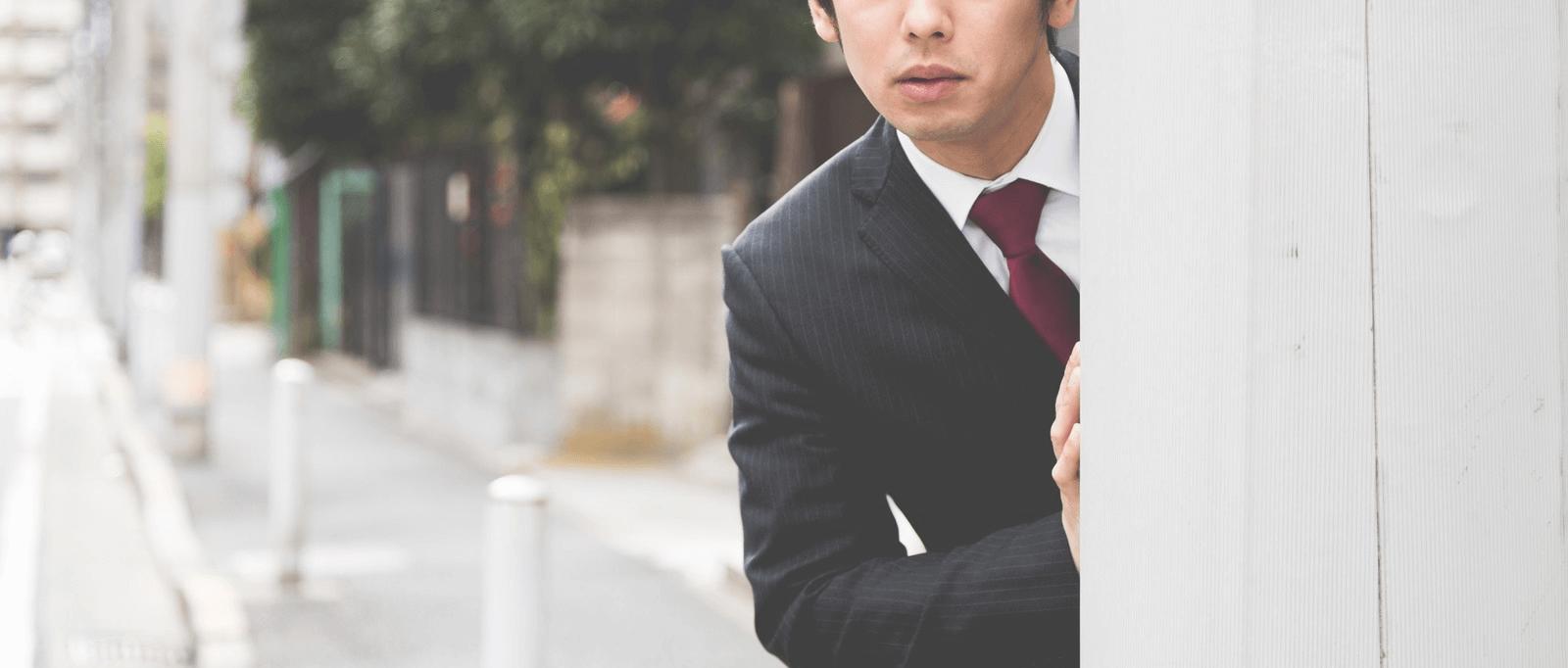 浮気調査コラム「自分で浮気調査、張り込み・尾行」 探偵 福岡の興信所