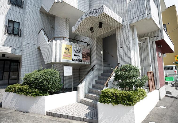 帝国法務調査室 福岡本社